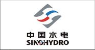 中国水电集团