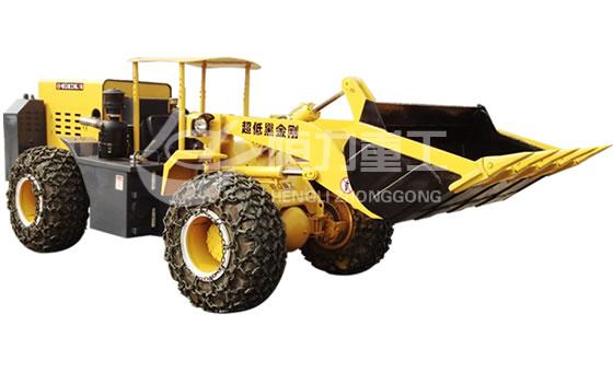 926矿用轮式装载机