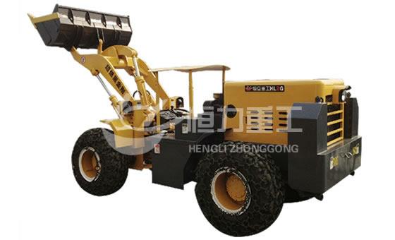 928矿用轮式装载机