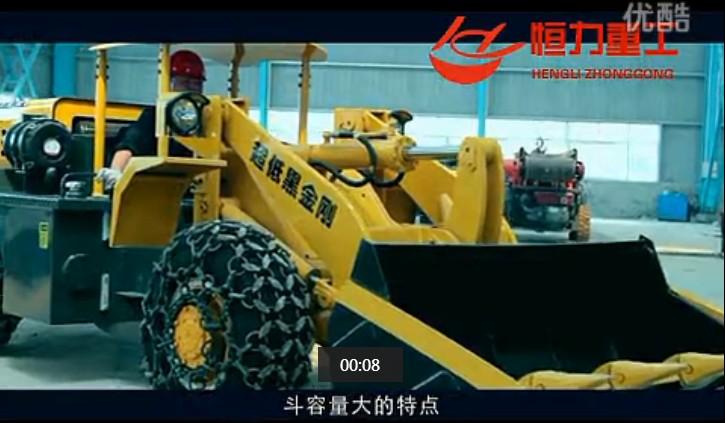 矿用装载机官方视频
