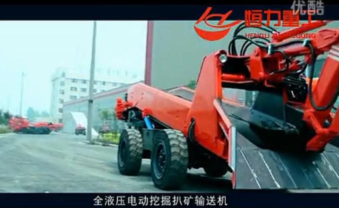 轮胎式扒渣机官方视频