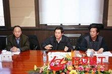 国家安检总局周彬司长,来厂莅临指导工作。